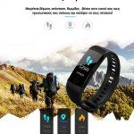 sports-tracker-activity-y5-7