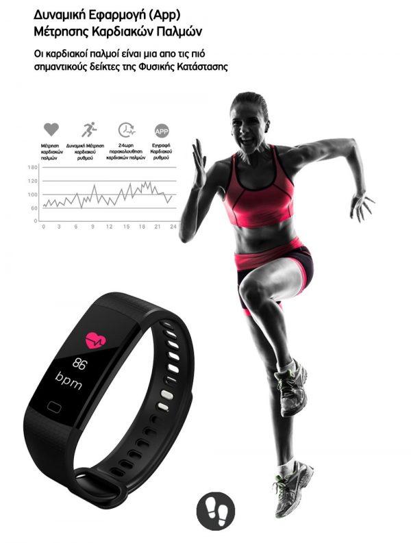 sports-tracker-activity-y5-9